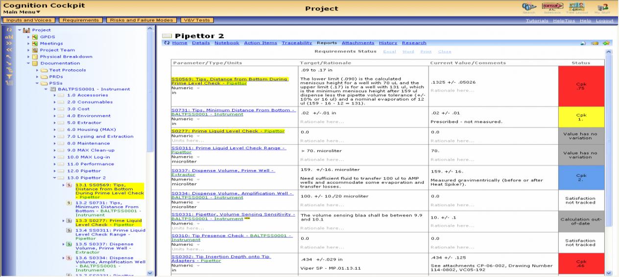 Cockpit Transfer Functions Screenshot